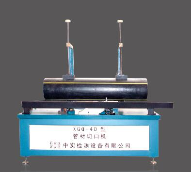 Plastic Pipes Cutting Machine supplier